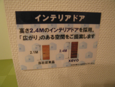 dai-takasa.jpg