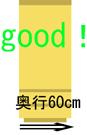 goodtannsugug54544454545u.jpg