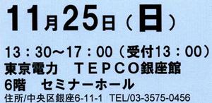 s-12-02195A.jpg