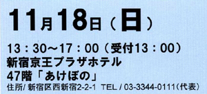 s-12-02196A.jpg