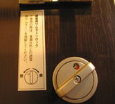 s-DJbu-sumitsui03.jpg