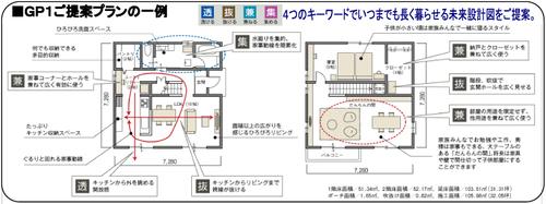 s-GP1esubaiobi02.jpg