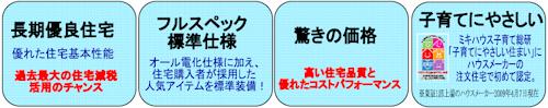 s-GP1esubaiobi03.jpg