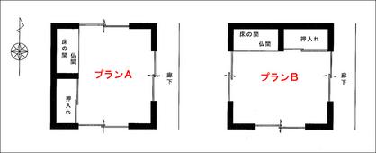 s-SCAN0395ab.jpg