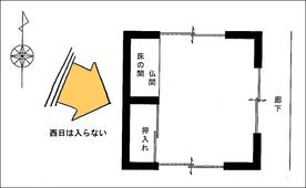 s-SCAN0396-1a.jpg
