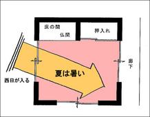 s-SCAN0396-1b.jpg