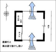 s-SCAN0396-2a.jpg