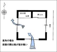 s-SCAN0396-2b.jpg