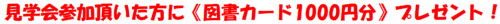 s-SXLibentbasu08-2.jpg
