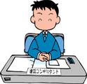 s-eigyouburogu7.jpg
