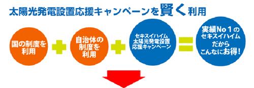 s-haimuso-ra-pa02.jpg