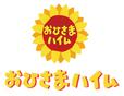 s-haimuso-ra-pa05.jpg