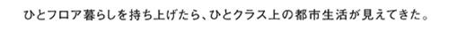s-ibentasahi12-02173.jpg