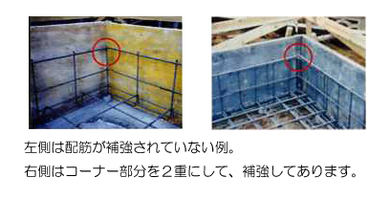 s-kisokoujinosya02.jpg