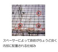 s-kisokoujinosya03.jpg