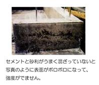 s-kisokoujinosya04.jpg