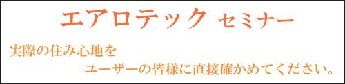 s-mitubisiho-mutaitorubunn.jpg