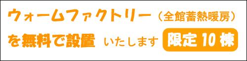 s-mojifakutori-haimu.jpg