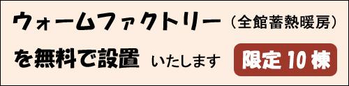 s-mojifakutori-haimu2.jpg