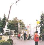s-panahomebasuken3.jpg