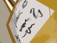 s-reporttsummur1.jpg