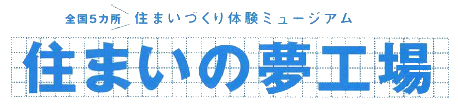 s-sekisuiburogubasu3.jpg