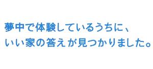 s-sekisuiburogubasu4.jpg