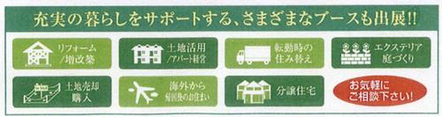 s-sumiibesumaihaku04.jpg