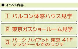 s-taiseibasukenib2-2.jpg