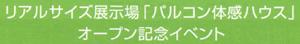 s-taiseibasukenib5.jpg