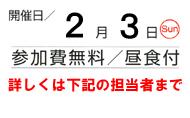 s-taiseihidukemoji1-1.jpg