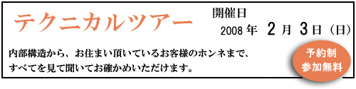 s-taiseitekunikaru1-1.jpg