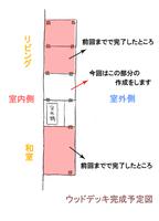 s-uddodekkizenntaizu11.jpg